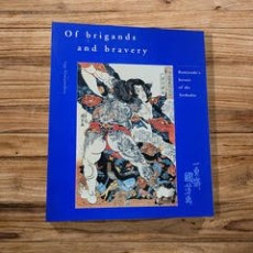 Of Brigands and Bravery:...