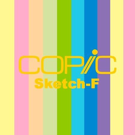 COPIC SKETCH - F